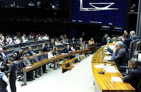 Câmara Federal prevê análise da PEC das Domésticas (foto: Gabriela Korossy / Câmara dos Deputados)