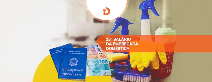 segunda parcela do 13 salario de empregada domestica