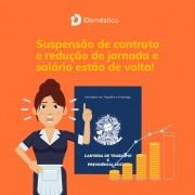 A suspensão de contrato de trabalho e a redução de jornada voltam a valer para o emprego doméstico